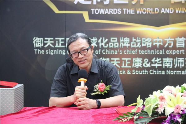 刘教授回答嘉宾问题